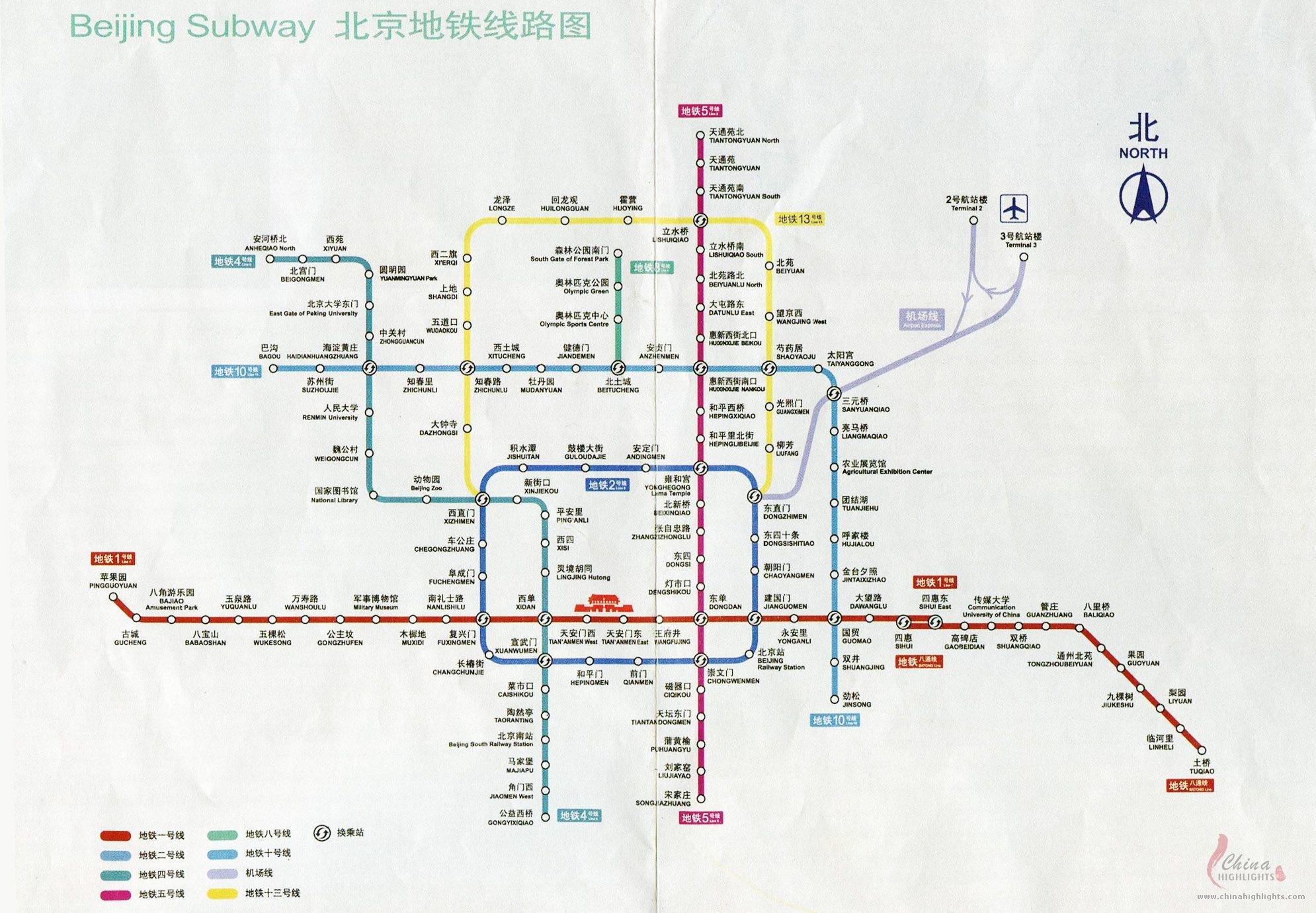 Beijing City Subway Map.Beijing Map Beijing City Map