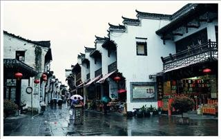 Tunxi Old Streets