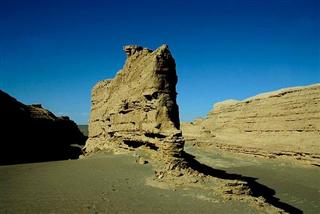Yadan Landform Park