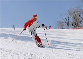 4-day Ski Break to Yabuli Ski Resort