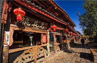 Yunnan Highlight Tour
