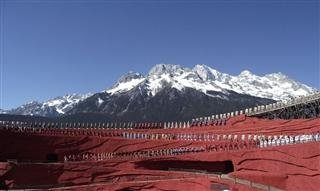 Lijiang and Magnificent Tiger Leaping Gorge Tour