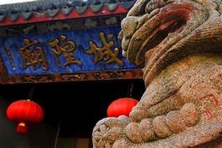 Charming China Tour
