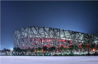 Bird's Nest in Beijing.