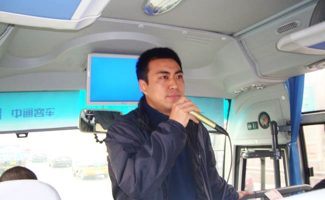 China Travel Tour Guide