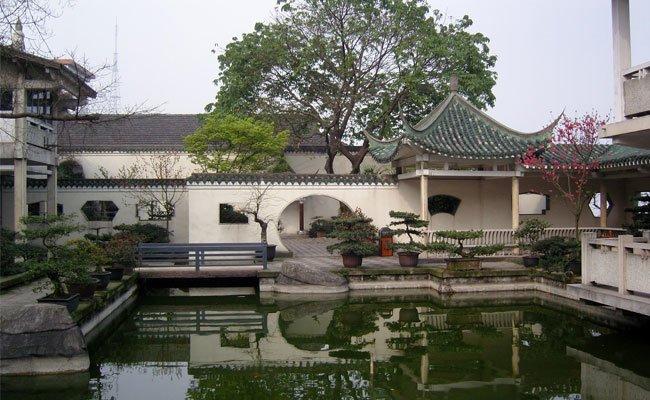 Goose Neck Park in Chongqing