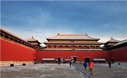 Beijing Family Holiday