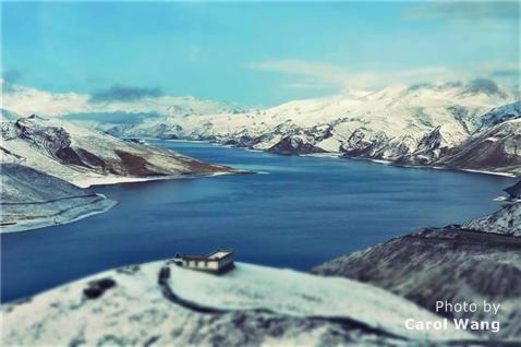 yandrokyumtso lake