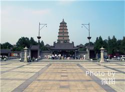 Xi'an, Guilin and Shanghai Group Tour