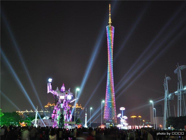 Guangzhou & Shenzhen Tour