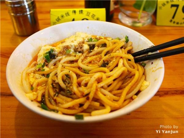 Across Bridge Rice Noodle