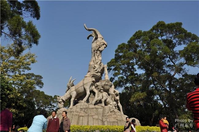 Guangzhou Historical Sites Tour