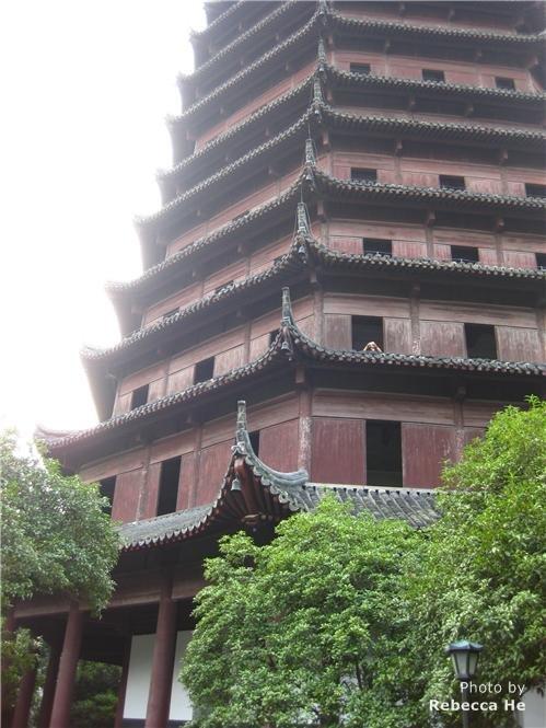 Six Harmonious Pagoda