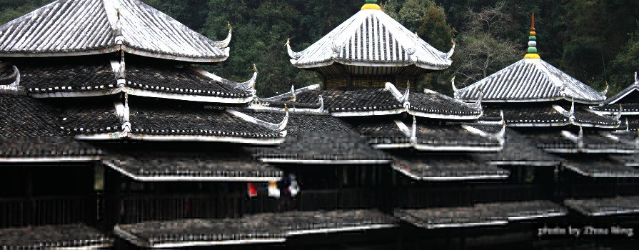2-Day Sanjiang Seat-in-coach Tour from Guilin