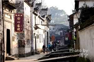 Wuyuan & Huangshan Tour