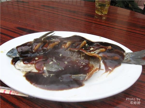 West Lake fish in vinegar