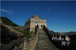 the-great-wall-at-mutianyu