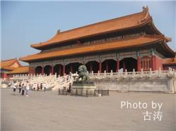 Forbidden City & Great Wall Tour