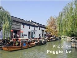 Tibet Tour & Yangtze River Cruise