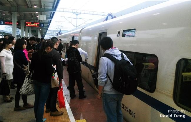 Guangzhou High speed Railway Station Pickup and Transfer