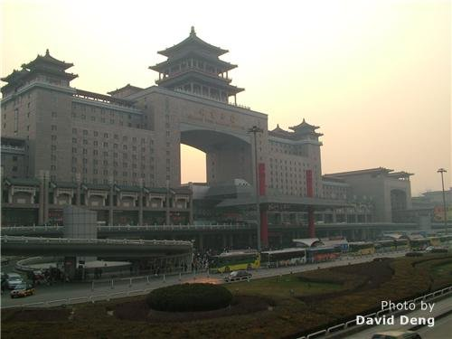 beijing-west-train-station