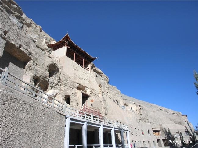 Western Escape - Dunhuang Adventure