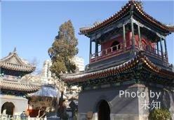 Muslim Beijing Tour