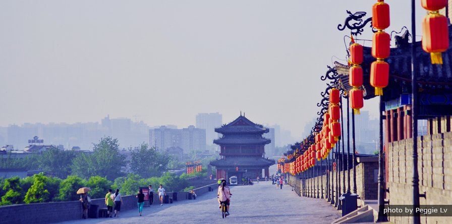 Xi'an Essence Travel