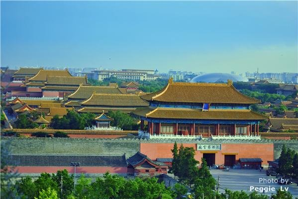 A Cool 3-Day Beijing Trip (Day 1)