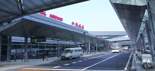 Wusongkou Pier Pickup and Transfer to Hongqiao Airport