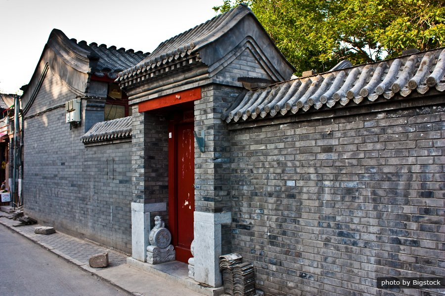 Ancient China and Nature Wonder Family Tour