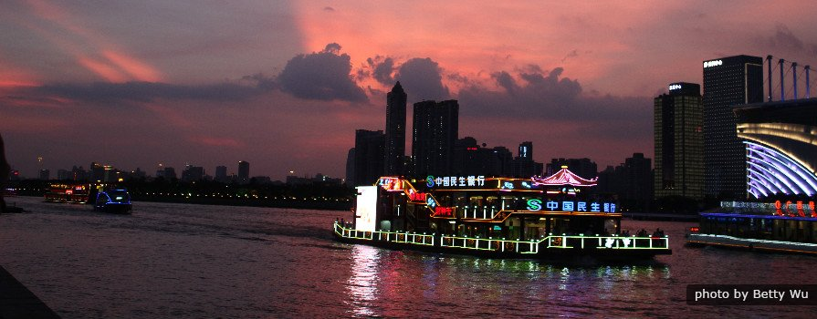 Evening Cruise on Pearl River