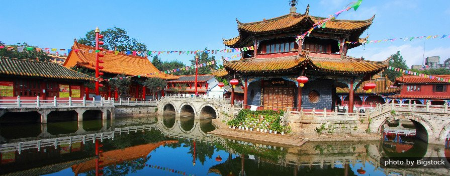 Half Day Kunming Culture Tour (Private Tour)