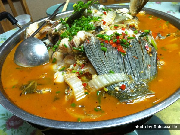 Tujia Fish