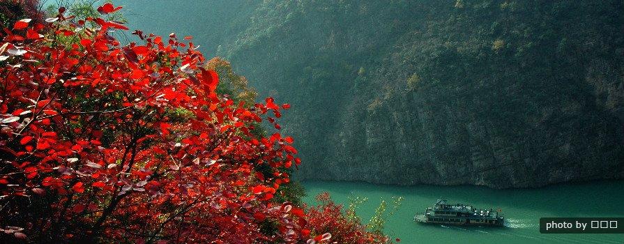 Yangzte River