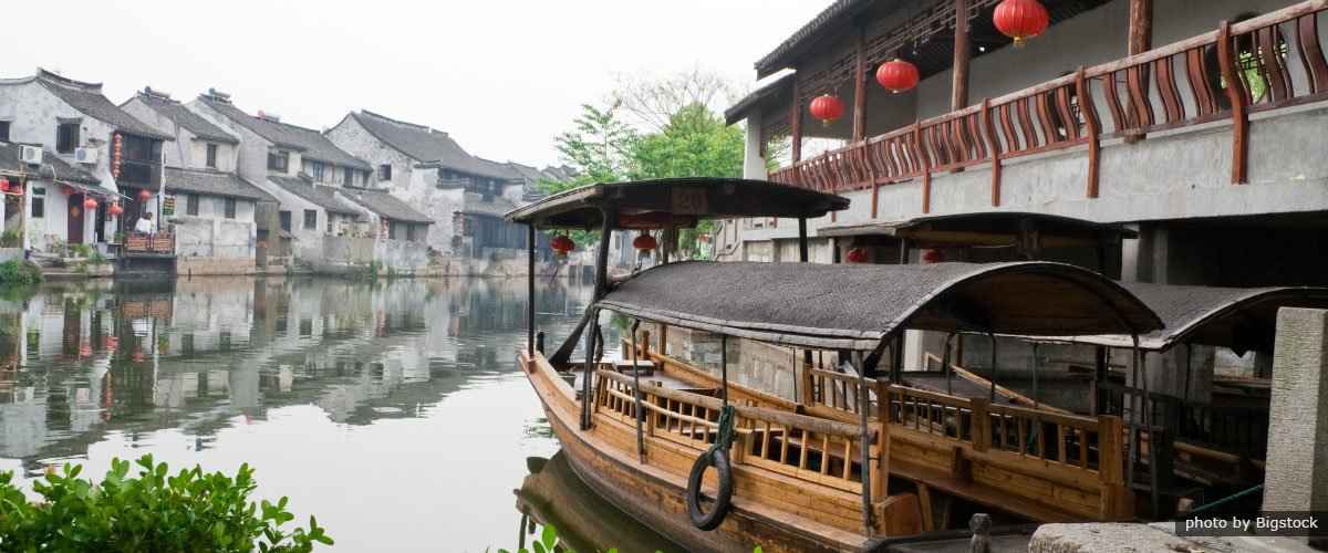Shanghai and Tongli Water Town Tour