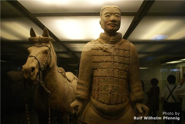 One Day Seat-in-coach Tour of Xi'an Historic Relics