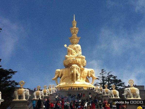 Emei Jinding (Gold Peak)