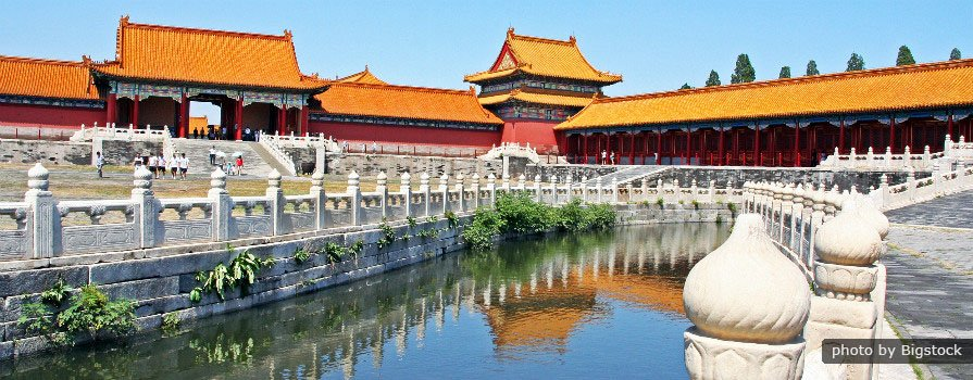 Beijing Highlights Seat-in-coach Tour