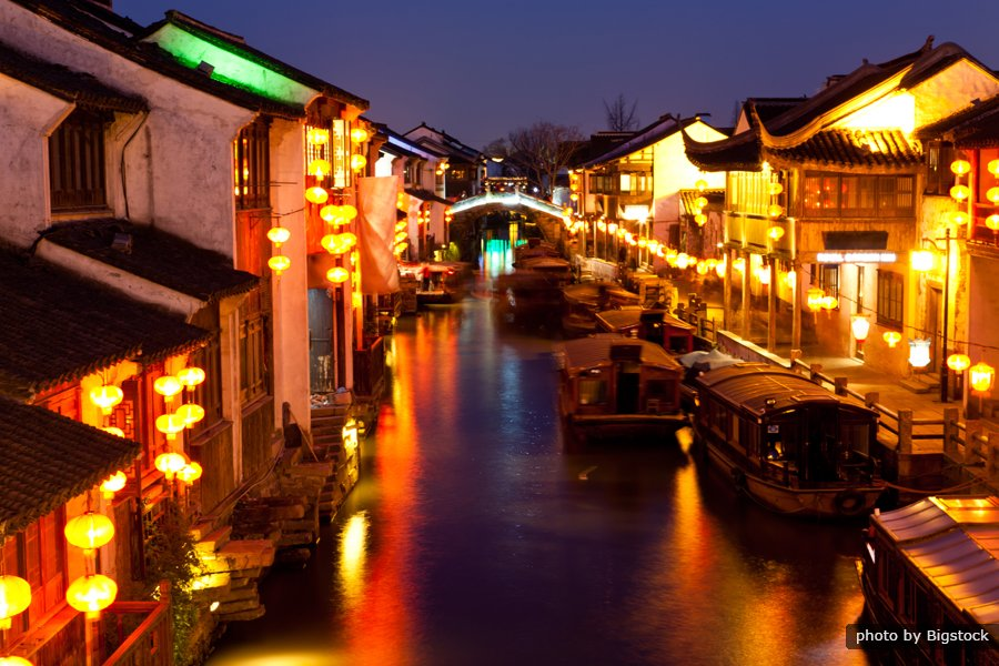 Hangzhou And Wuzhen Tour From Shanghai