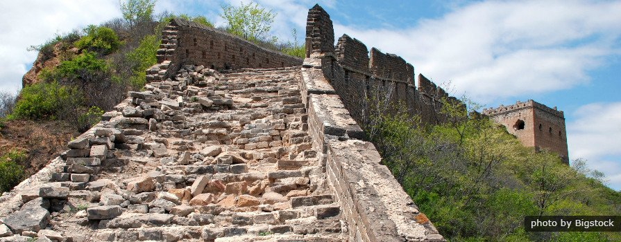 1-Day Simatai Great Wall Hiking Tour (No Shopping)