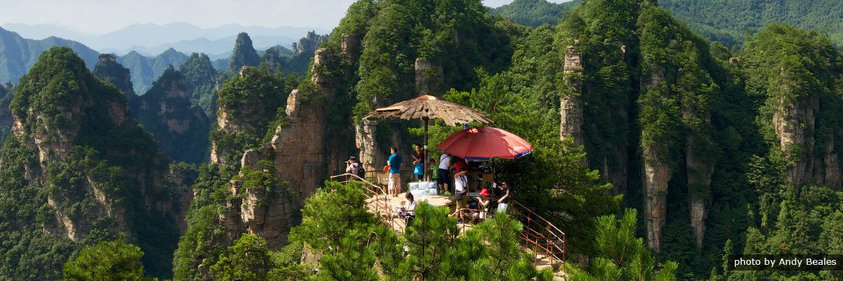 Cultural and Natural Wonders of China