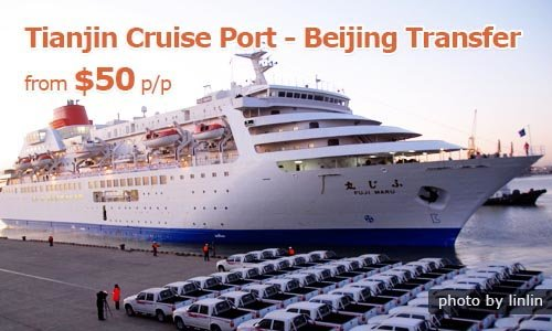 tianjin-cruise-port-500