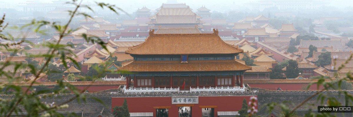 Visa-Free Highlights of Beijing Tour