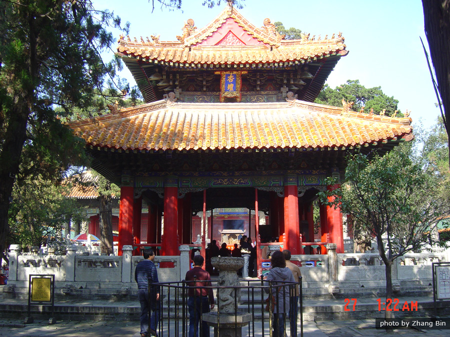 Confucian Culture Tour from Beijing to Qufu