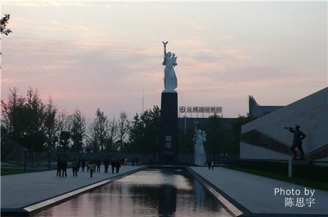 nanjing holocaust museum