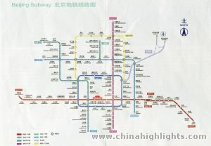 2010 Beijing Subway Map