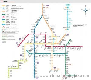 2010 Guangzhou Subway Map