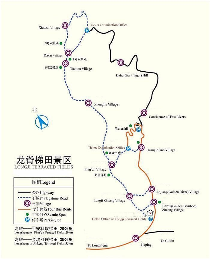 Guilin Longji map