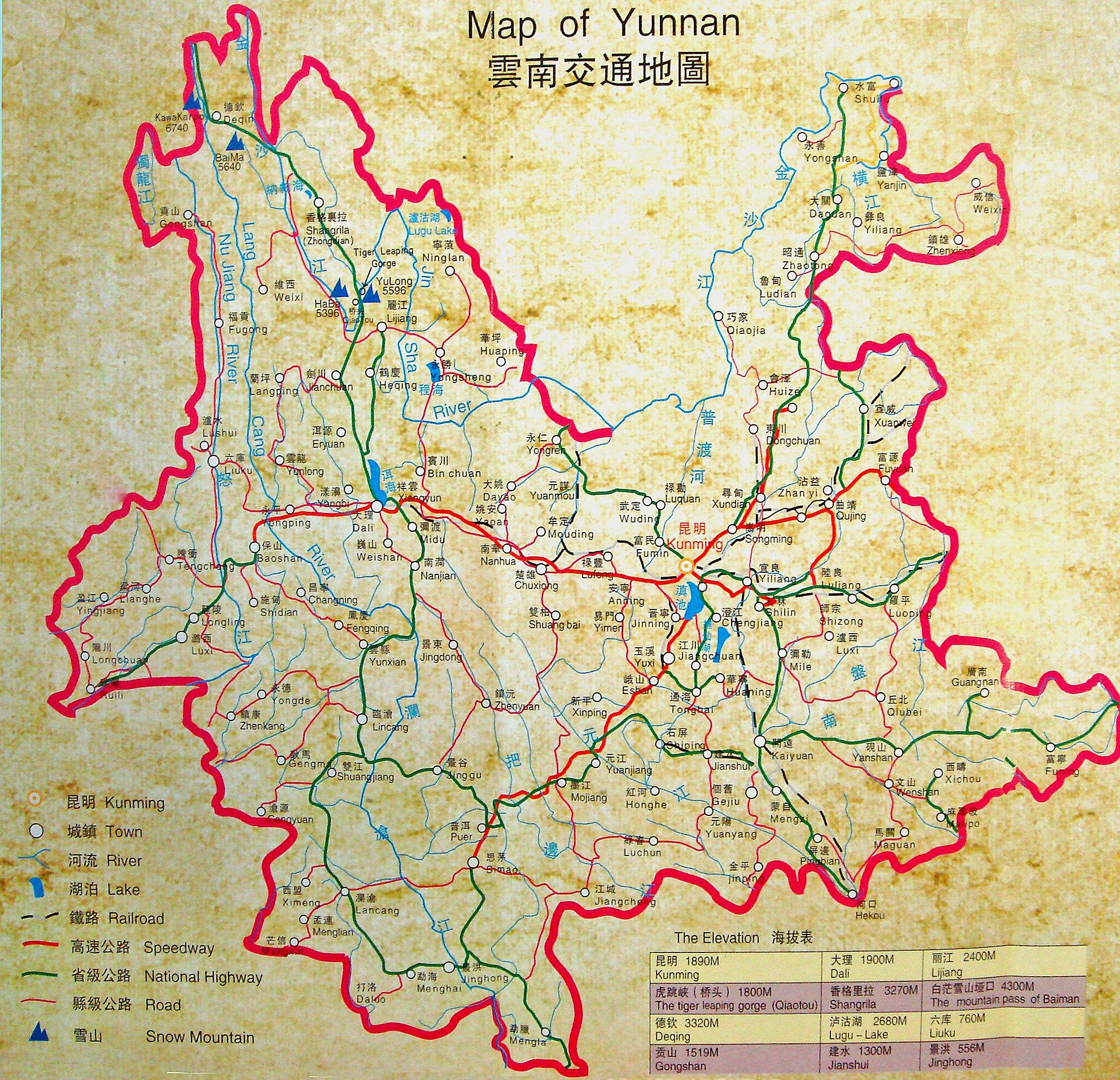 China theme maps china maps by theme maps of china by theme yunnan transportation map gumiabroncs Choice Image